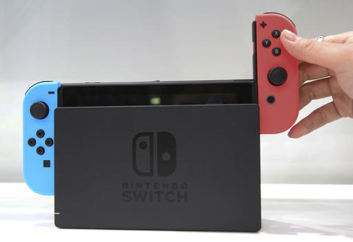 Japan Nintendo_233253
