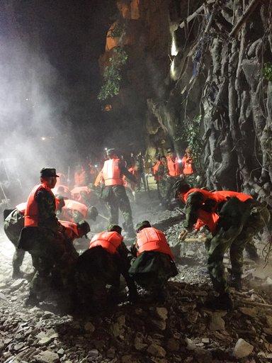 China Earthquake_275352