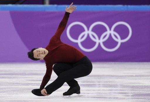 Pyeongchang Olympics Figure Skating Team Event_313511