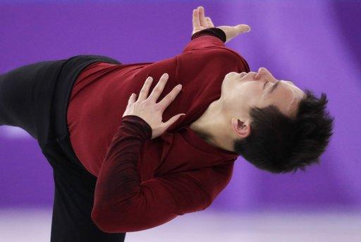 Pyeongchang Olympics Figure Skating Team Event_313527