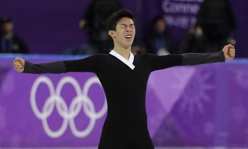 Pyeongchang Olympics Figure Skating Men_315139