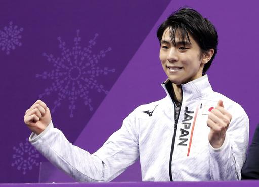 Pyeongchang Olympics Figure Skating Men_315280