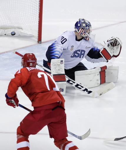 Pyeongchang Olympics Ice Hockey Men_315292