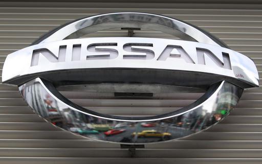 Nissan Recall_161917
