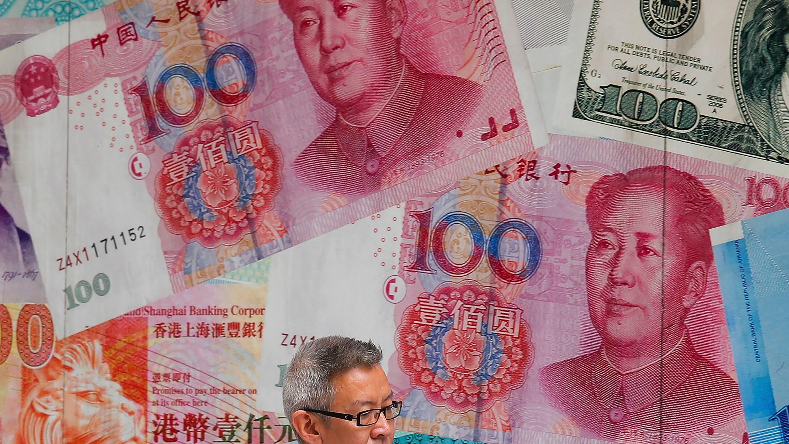 US China Trade Currencies