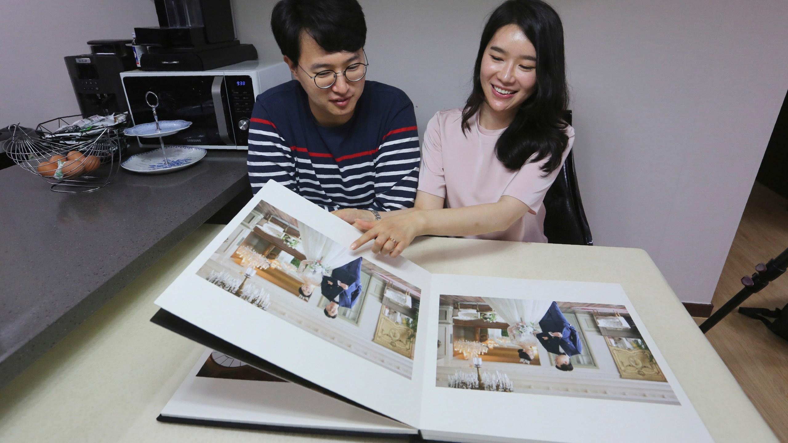 Kim Seo-yun, Lee Jeong-sup